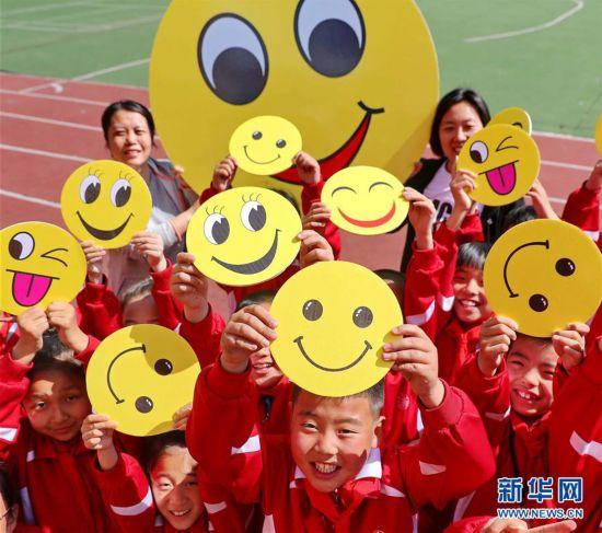 #(社��)(7)笑�迎接世界微笑日