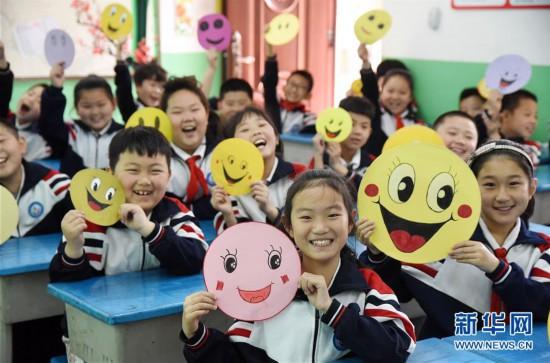 #(社��)(2)笑�迎接世界微笑日