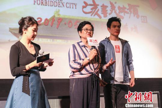 首艺联携《进京城》电影主创向观众讲述京剧起源