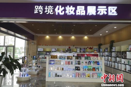 长沙黄花综合保税区内的跨境化妆品展示区。 唐小晴 摄