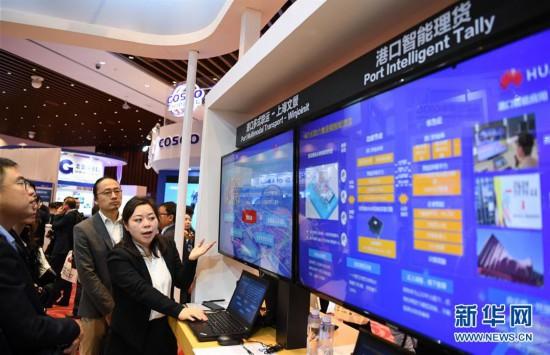 2019年世界港口大会在广州开幕