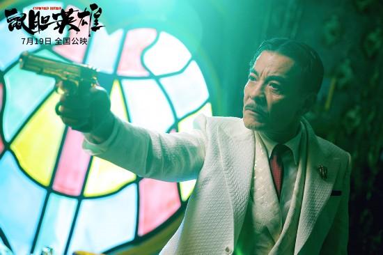 """刘威邢佳栋加盟《鼠胆英雄》 """"每个人都可以成为英雄"""""""
