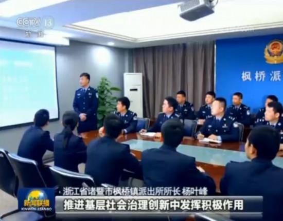 李咏个人资料履行好党和人民赋予的新时代职责使命——习近平总书记在全国公安工作会议上的重要讲话引发热烈反响