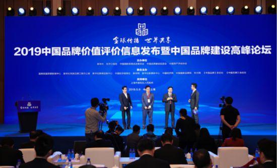 2019中国品牌价值榜发布扬子江药业再登医药健康品牌强度、品牌