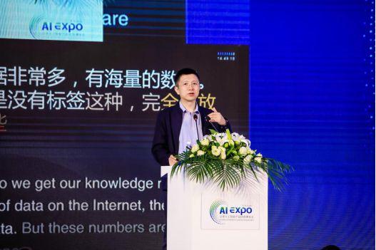 王海峰出席2019智博会阐述新一代人工智能技术促进产业智能化