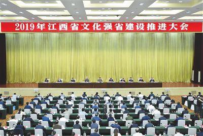 江西省委书记刘奇:加快推动文化