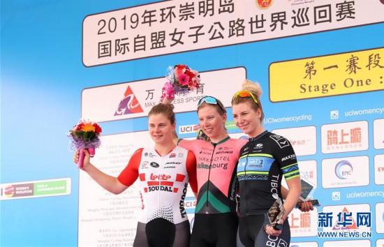 (体育)(4)自行车——2019年环崇明岛国际自盟女子公路世界巡回赛鸣枪开赛