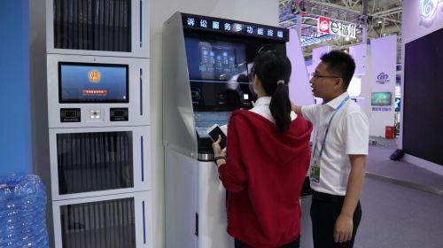 华宇再推AI+行业应用 三大应用平台助力数字中国建设