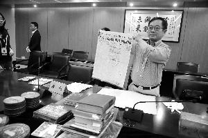 南京江东门纪念馆获赠133件大屠杀文物史料