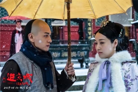 胡玫新作《进京城》上映 马伊琍王子文好戏连台
