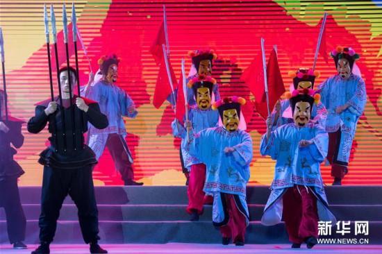 (文化)(2)第五届澄江傩戏文化节开幕