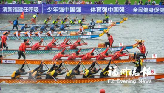 中华龙舟大赛福州站6月6日开赛 端午节看龙舟竞渡