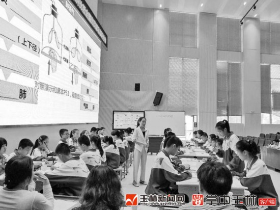 玉州区第一实验初中生物老师温小玲:5年磨练,化茧成蝶