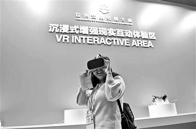 亚文会新闻中心试运行 2900名注册记者体验北京服