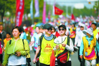 2019春季北京國際長走大會在房山區長溝鎮舉行