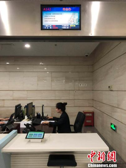 超500名台胞意向在南京本地购房25人已获购房证明