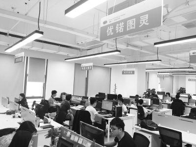 图灵研究院落户栖霞1年 孵化人工智能企业15家