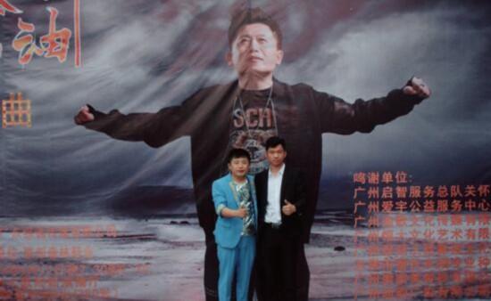 宁新兵携手联邦森林励志震撼2019演唱会《暨关怀露宿者》