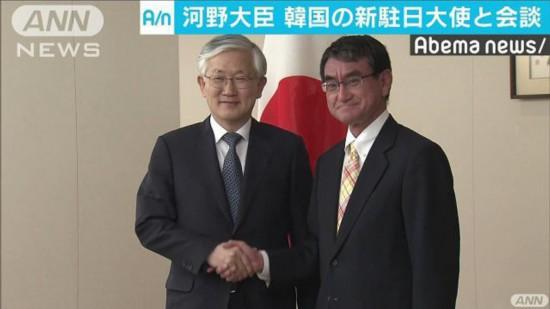 女自�_日本外相河野太郎与韩国新任驻日大使南官杓举行会谈