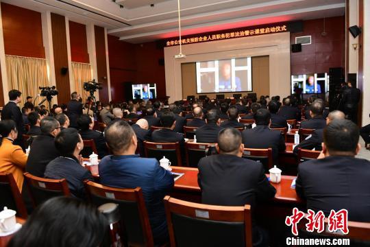 重庆警方一年破获经济犯罪案件1800余起挽损21亿余元