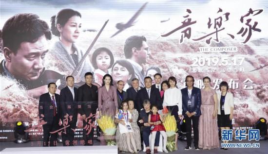 (大奖娱乐官网)(2)中哈合拍故事片《音乐家》在京首映