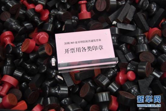 (图文互动)(3)前4个月广东警方护航金融行动破案近3000宗
