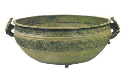 这件汉代青铜器告诉我们:洗手不认真要被老婆关小黑屋