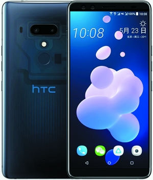 HTC的手機之殤:全球市場份額已不足1% 關閉旗艦店