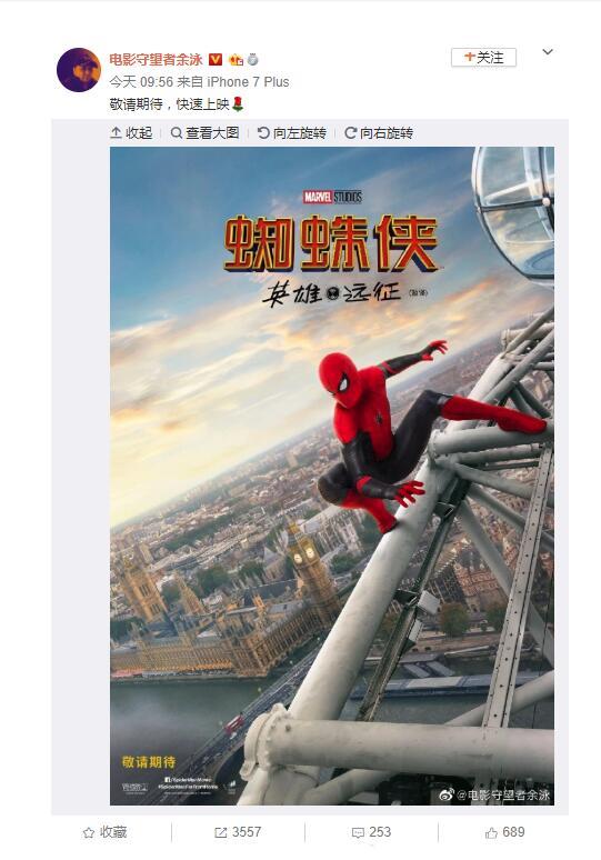 爆《蜘蛛侠2》内地定档6月28日 比北美提前5天