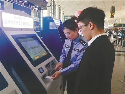 桃仙机场开通港澳台自助签注服务