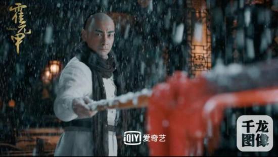 """电视剧《霍元甲》曝""""扬威""""版预告"""