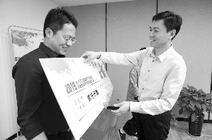 徐州鼓楼办大学生创业大赛暨青年返乡创业大赛