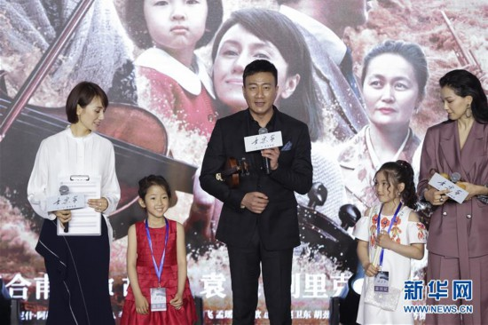 (文化)(1)中哈合拍故事片《音乐家》在京首映
