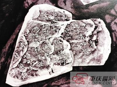 白鹤梁水下博物馆:到40米深的江中看千年水文石刻