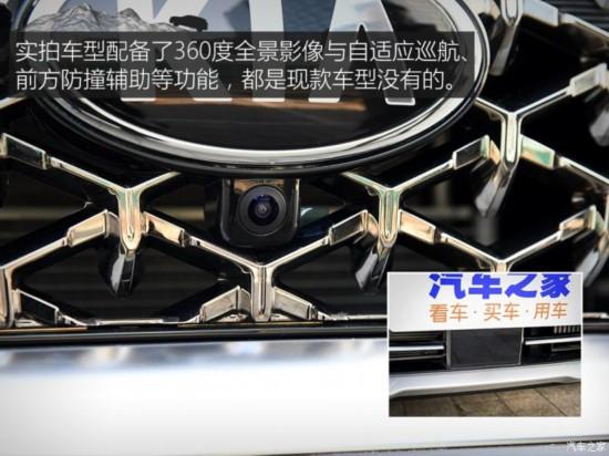 东风悦达起亚 起亚KX5 2019款 1.6T 自动四驱豪华