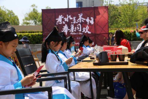 母亲节当天多地同时举行煮水烹茶奉亲同欢活动