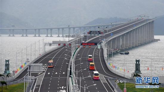 """""""融""""出新机遇""""合""""出新动力――从城乡区域发展看中国经济新空间"""