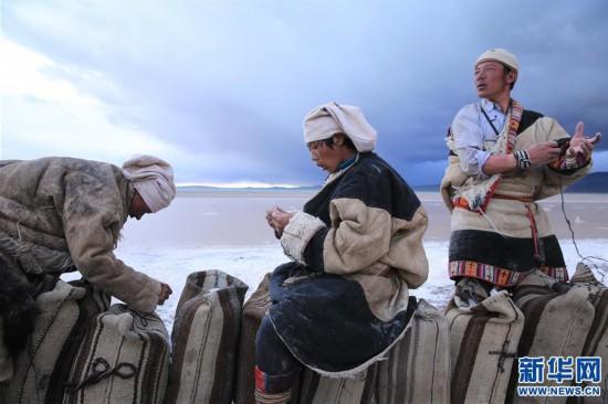 (专发新华网西藏频道)(图文互动)天边的驮盐队――藏北牧人远去的背影(17)