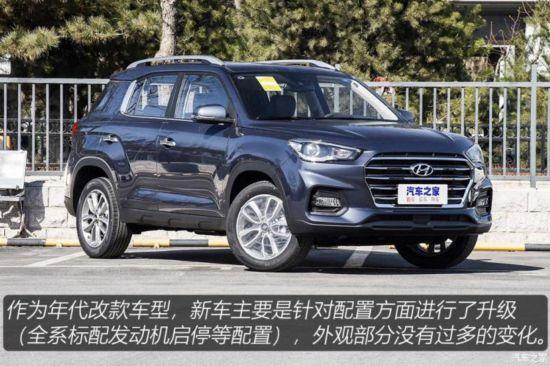 北京现代 北京现代ix35 2019款 2.0L 自动两驱智勇・畅联版