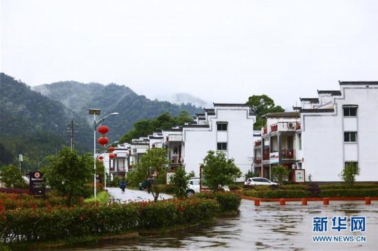 """(壮丽70年)(1)华屋""""红军村""""的幸福蜕变"""