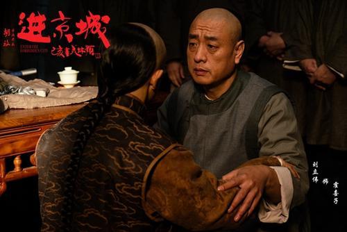 《进京城》口碑好质感一流刘立伟塑造经典班主形象