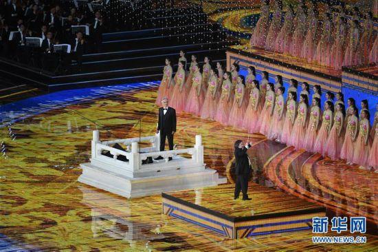 (亚洲文明对话大会)(16)亚洲文化嘉年华在北京举行