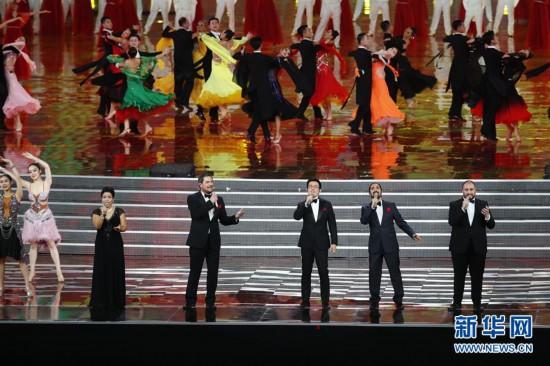 (亚洲文明对话大会)(37)亚洲文化嘉年华在北京举行