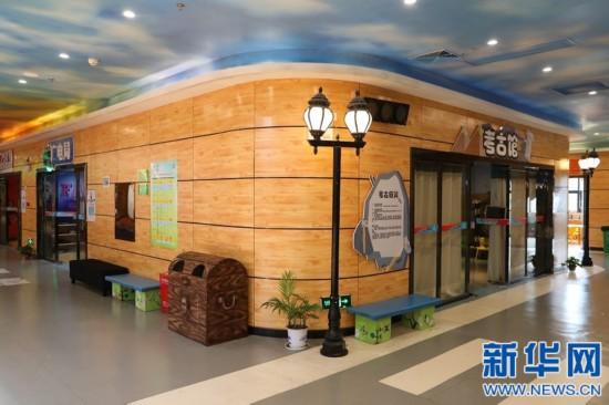 """江西吉安:这里有个""""儿童小镇"""""""