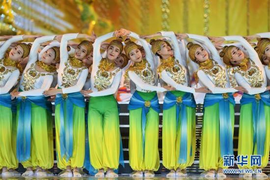 (亚洲文明对话大会)(5)亚洲文化嘉年华在北京举行