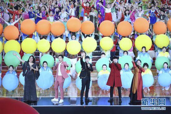 (亚洲文明对话大会)(54)亚洲文化嘉年华在北京举行