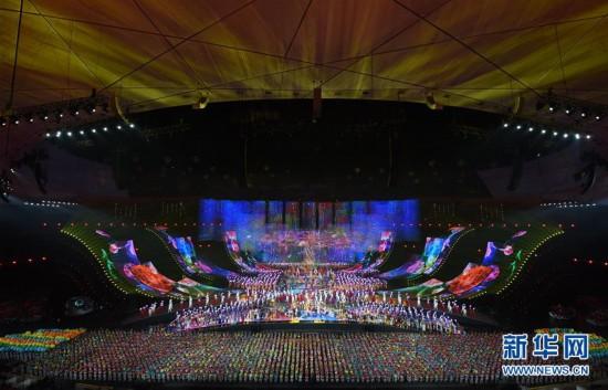 (亚洲文明对话大会)(39)亚洲文化嘉年华在北京举行