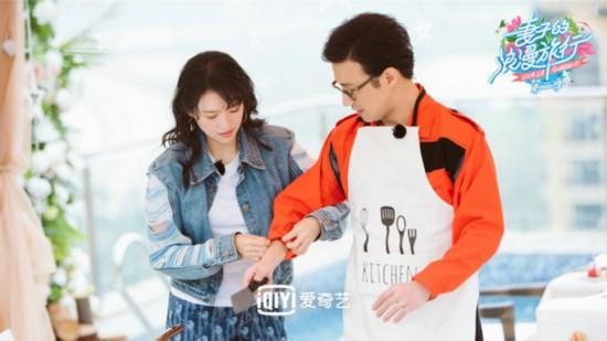 《妻子的浪漫旅行》汪峰章子怡夫妇总结自身成长
