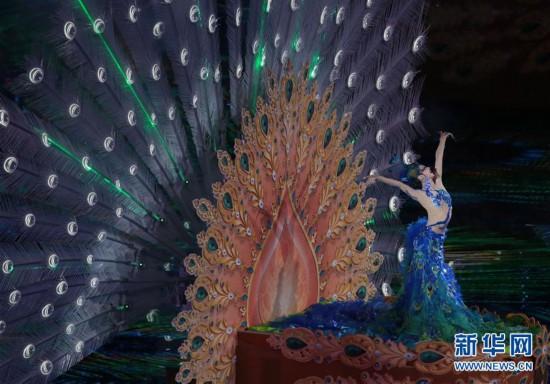 (亚洲文明对话大会)(17)亚洲文化嘉年华在北京举行