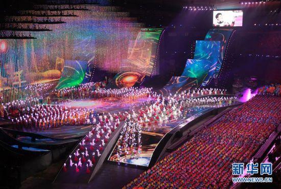 (亚洲文明对话大会)(46)亚洲文化嘉年华在北京举行